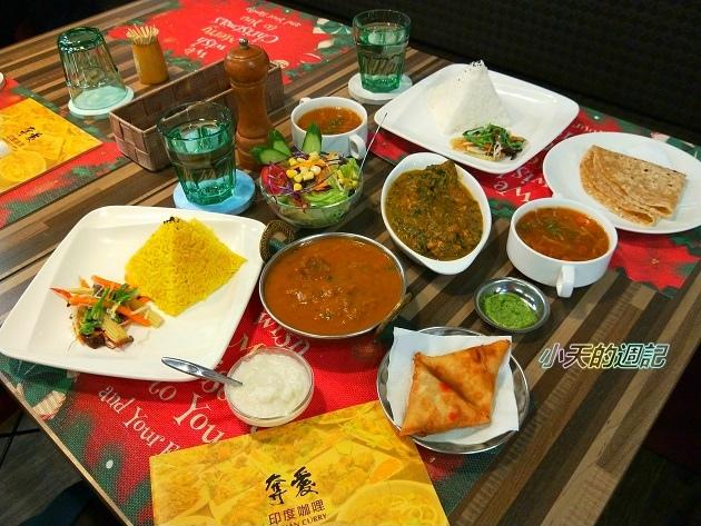 【台北印度咖哩餐廳】奪愛咖哩 Dazzle Indian Curry2.jpg
