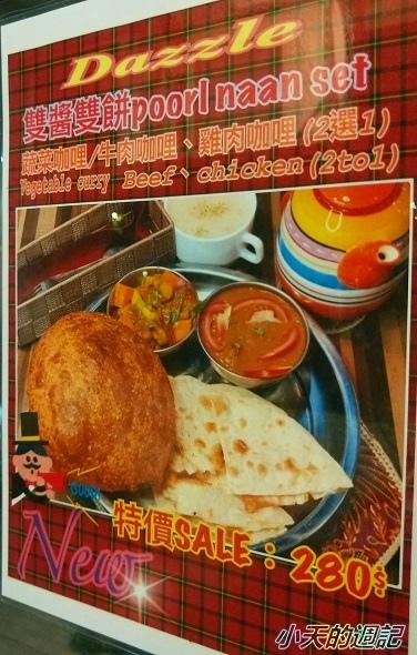 【台北印度咖哩餐廳】奪愛咖哩 Dazzle Indian Curry28.jpg