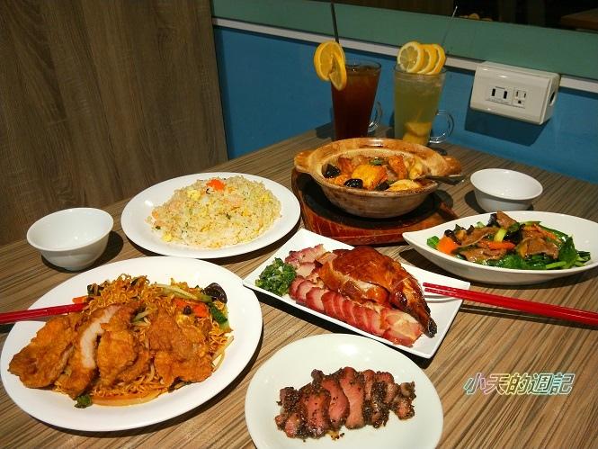 【信義安和美食‧港式餐廳】㡣龍香港茶餐廳2.jpg
