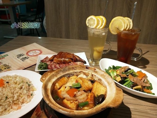 【信義安和美食‧港式餐廳】㡣龍香港茶餐廳19.jpg