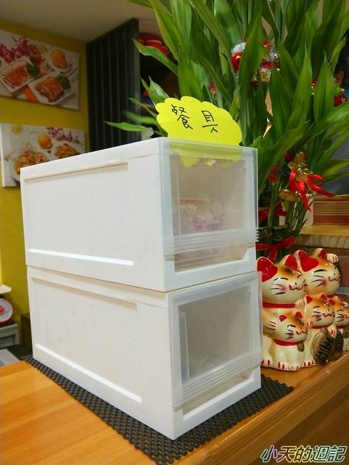 【信義安和美食‧港式餐廳】㡣龍香港茶餐廳25.jpg
