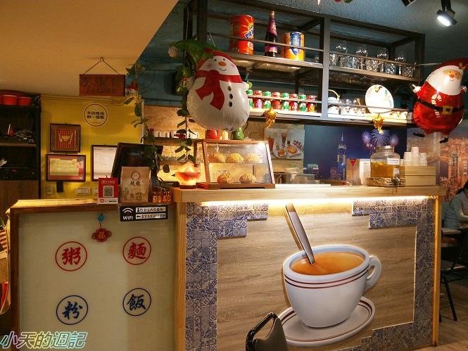 【信義安和美食‧港式餐廳】㡣龍香港茶餐廳23.jpg