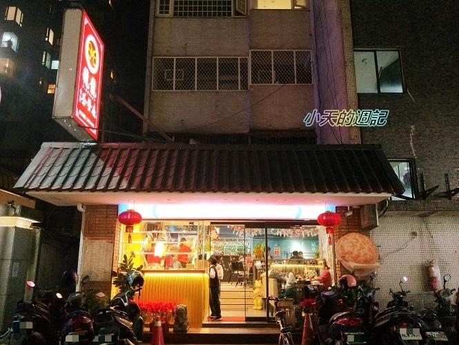 【信義安和美食‧港式餐廳】㡣龍香港茶餐廳29.jpg