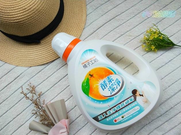 【試用】橘子工坊酵素洗衣精1.jpg