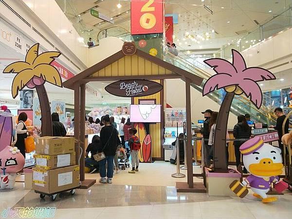 Kakao Friends快閃店2.jpg