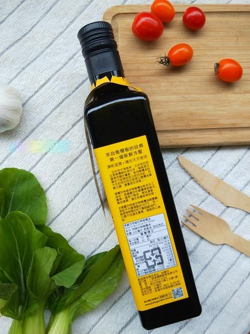 【冷壓初榨橄欖油推薦】德麗莎橄欖油2.jpg