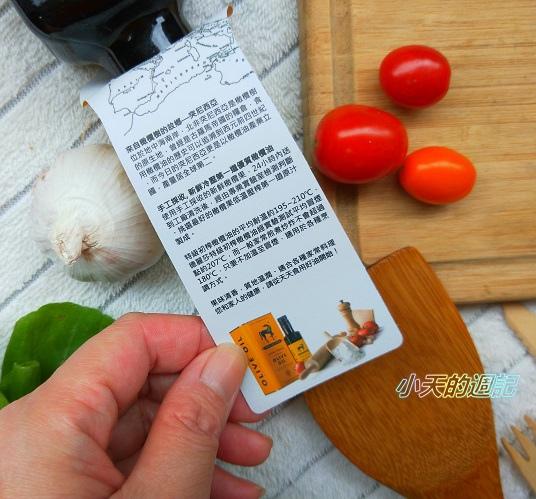 【冷壓初榨橄欖油推薦】德麗莎橄欖油6.jpg