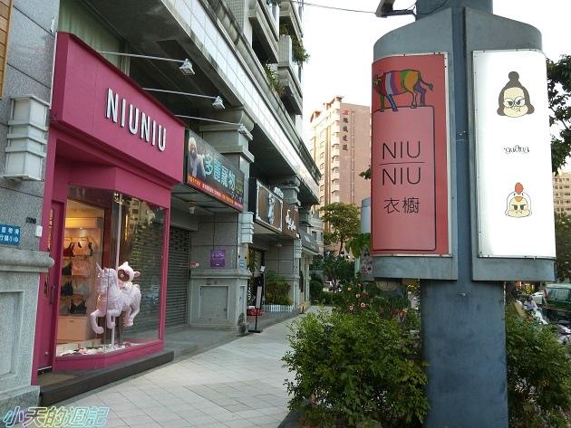 【試穿】NIUNIU衣櫥內衣2.jpg