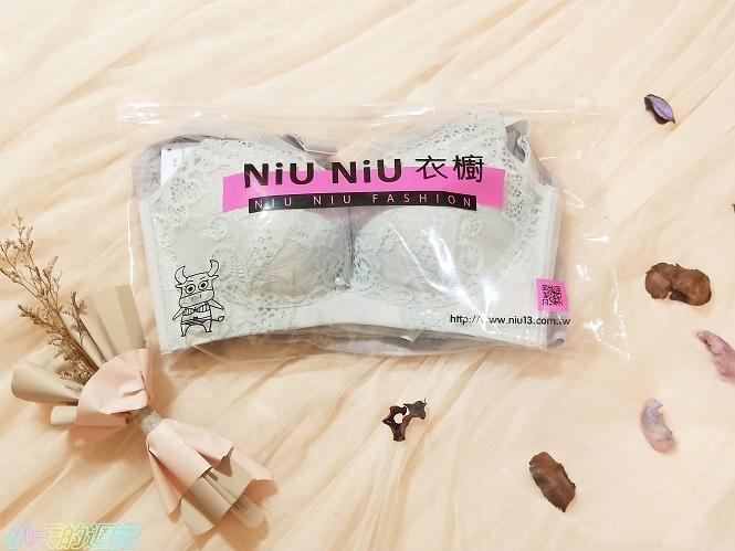 【試穿】NIUNIU衣櫥內衣20.jpg