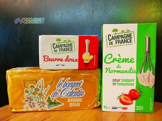 【烘焙‧食譜】綠色山丘動物性鮮奶油 無鹽發酵奶油 榮獲2019年法國農業部乳製品大賽冠軍金牌獎認證1