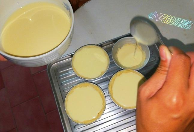 【烘焙‧食譜】綠色山丘動物性鮮奶油 無鹽發酵奶油 榮獲2019年法國農業部乳製品大賽冠軍金牌獎認證15