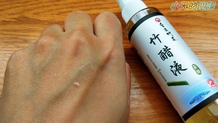 【皇家竹炭】蒸餾竹醋液12