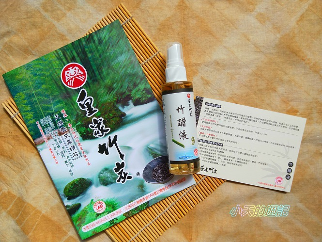 【皇家竹炭】蒸餾竹醋液1