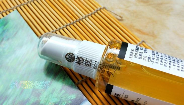 【皇家竹炭】蒸餾竹醋液6