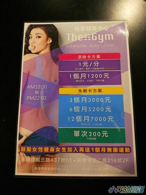 【高雄健身房推薦】The Gym高雄有家健身中正店28.jpg