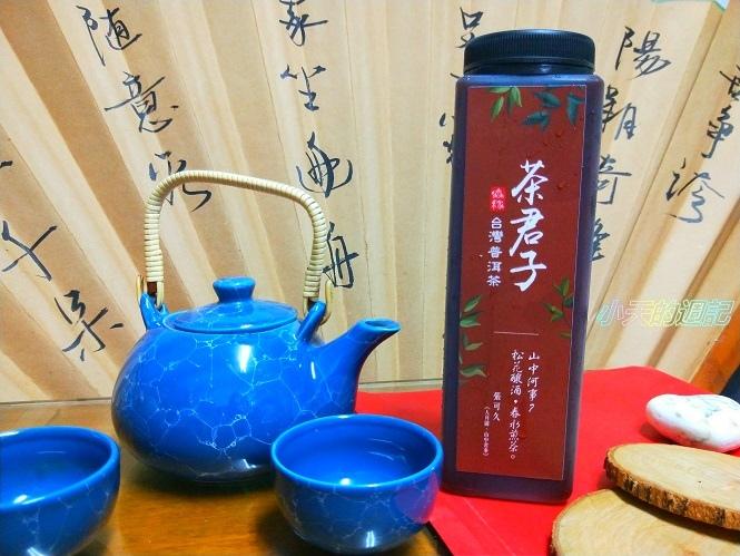 【森稼】高雄茶飲推薦2.jpg