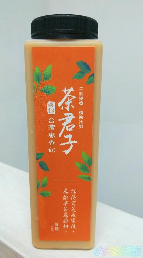 【森稼】高雄茶飲推薦19-台灣蜜香奶.jpg