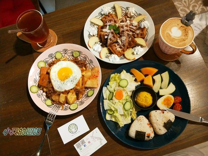 【大安區六張犁早午餐推薦】兔Dreams餐廳1.jpg