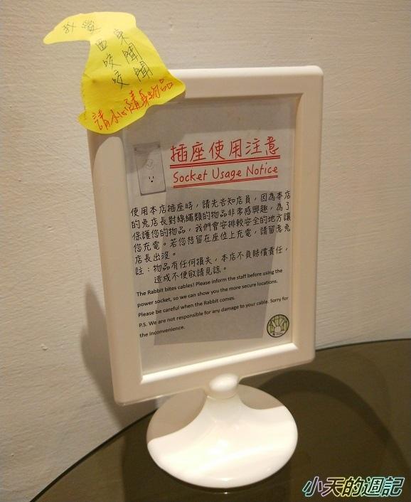 【大安區六張犁早午餐推薦】兔Dreams餐廳14.jpg