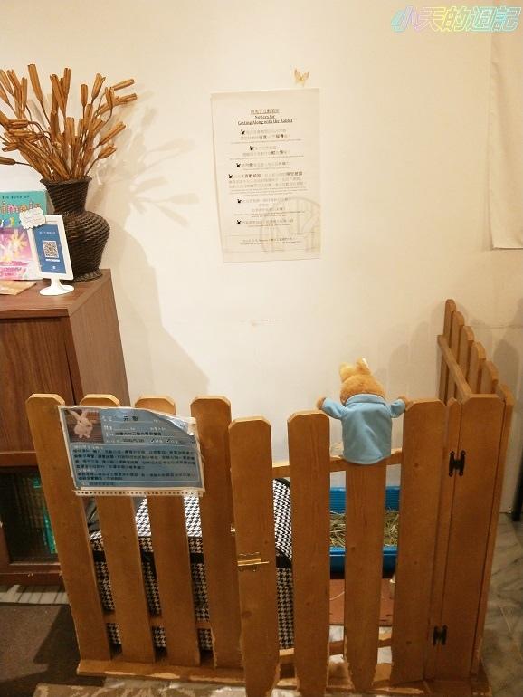 【大安區六張犁早午餐推薦】兔Dreams餐廳15.jpg