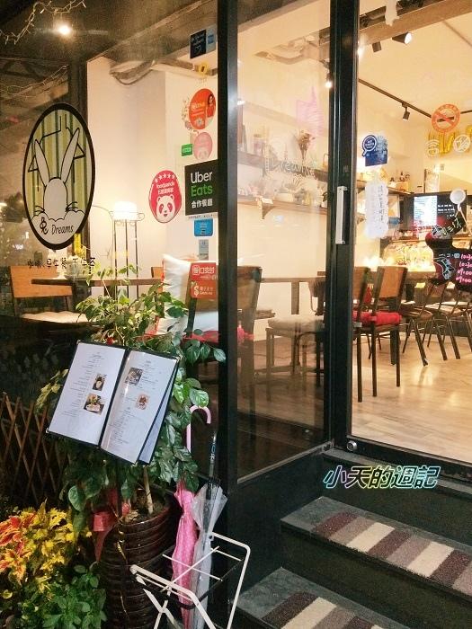 【大安區六張犁早午餐推薦】兔Dreams餐廳28.jpg