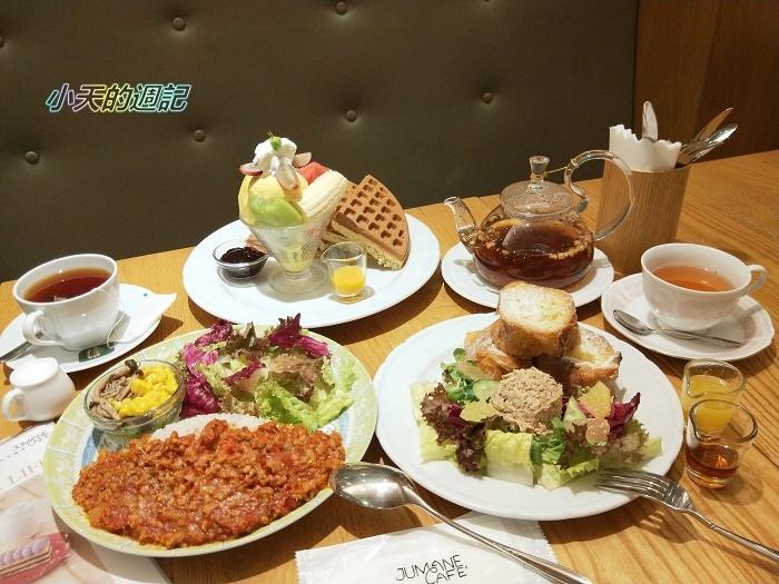 【台北中山站美食】佐曼咖啡館 Jumane Cafe'1.jpg