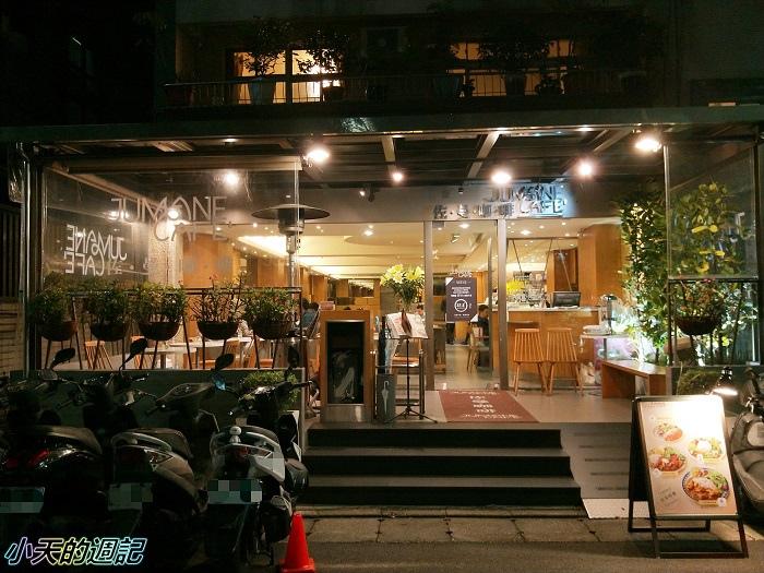 【台北中山站美食】佐曼咖啡館 Jumane Cafe'14.jpg