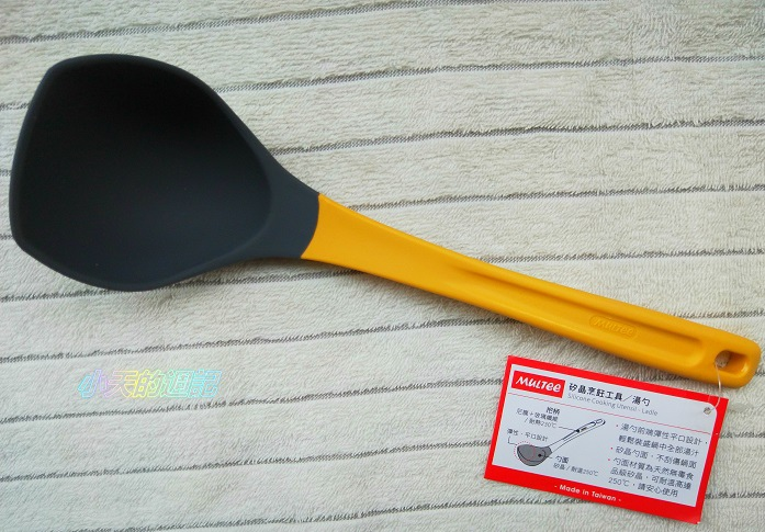 【MULTEE摩堤】矽晶料理工具組15