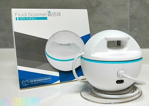 【Topmore】蔬活球水質檢測器Fluid Scanner5.jpg