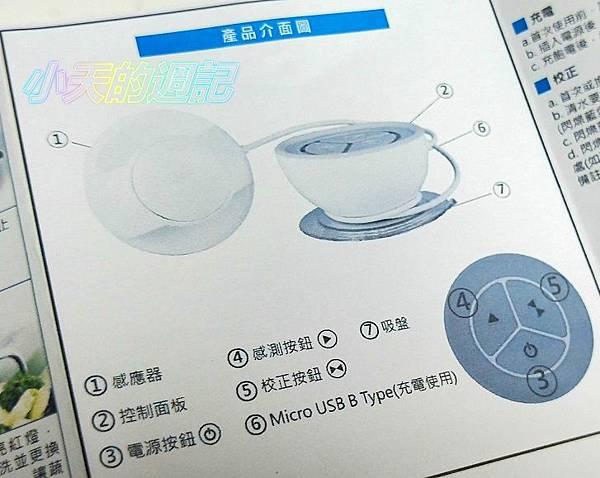 【Topmore】蔬活球水質檢測器Fluid Scanner8.jpg
