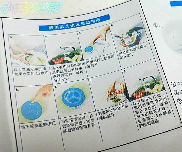 【Topmore】蔬活球水質檢測器Fluid Scanner7.jpg