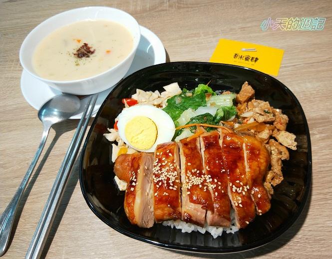 【松山區便當推薦】吾米食肆1