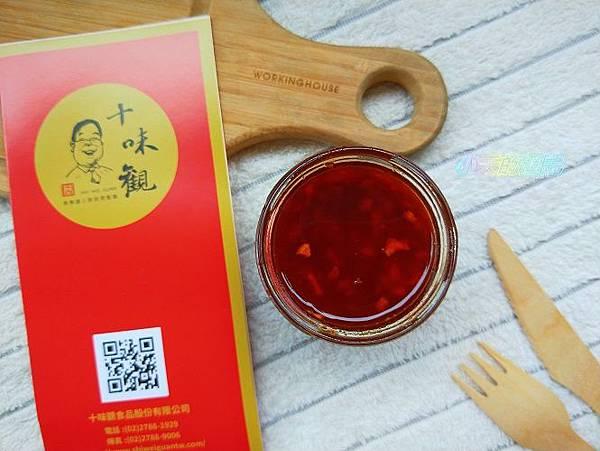 【醬料推薦】十味觀 避風塘蟹香蒜酥醬5.jpg