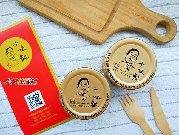 【醬料推薦】十味觀 避風塘蟹香蒜酥醬2.jpg