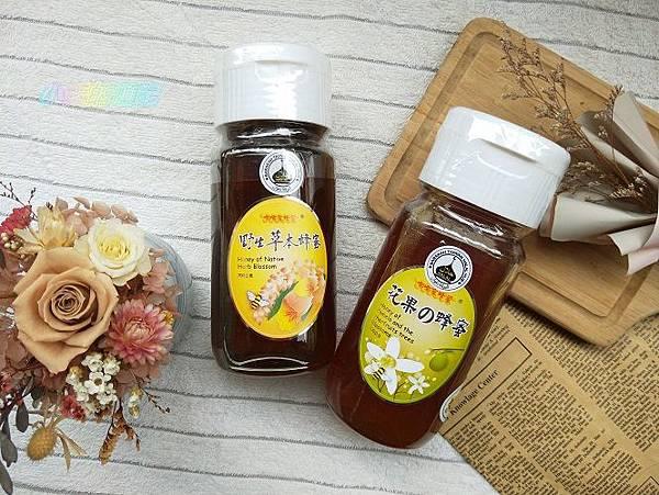 【台灣蜂蜜推薦】嘟嘟家蜂蜜1.jpg