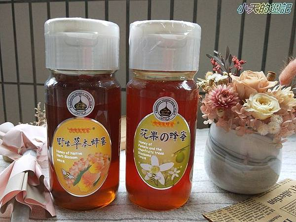 【台灣蜂蜜推薦】嘟嘟家蜂蜜2.jpg
