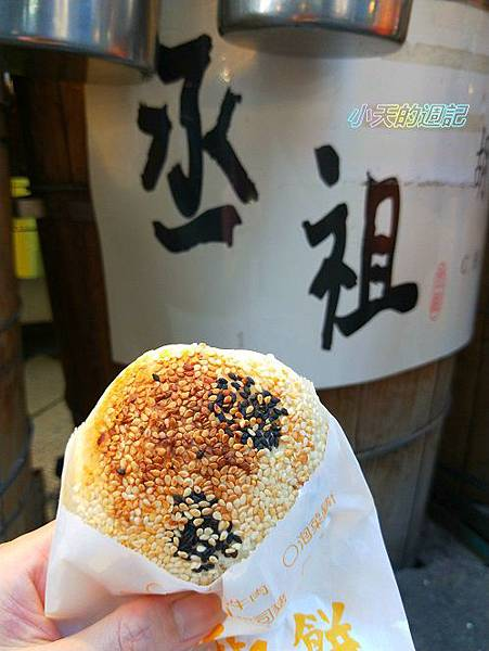 【士林夜市】丞祖胡椒餅 大南店19.jpg