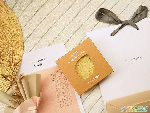 【Minimax天然穀物皂】桂花雪米潔淨皂2.jpg
