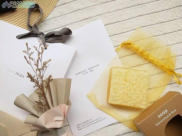 【Minimax天然穀物皂】桂花雪米潔淨皂1.jpg