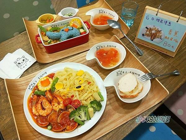 【永和美食】果子.幸福料理Cat's Kitchen2.jpg