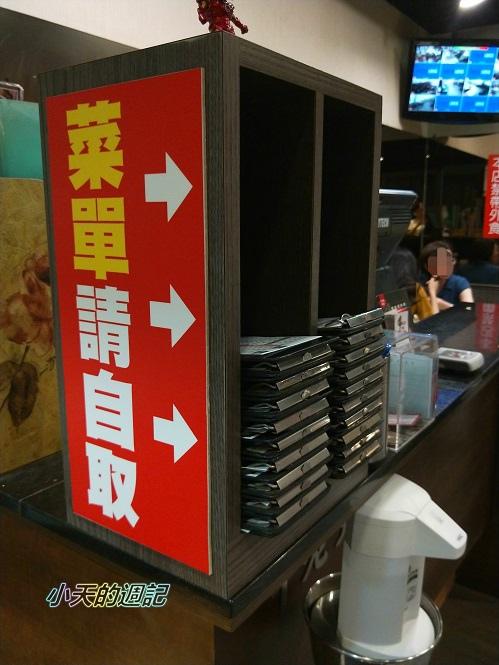 【師大夜市美食】牛老大牛肉麵館21.jpg