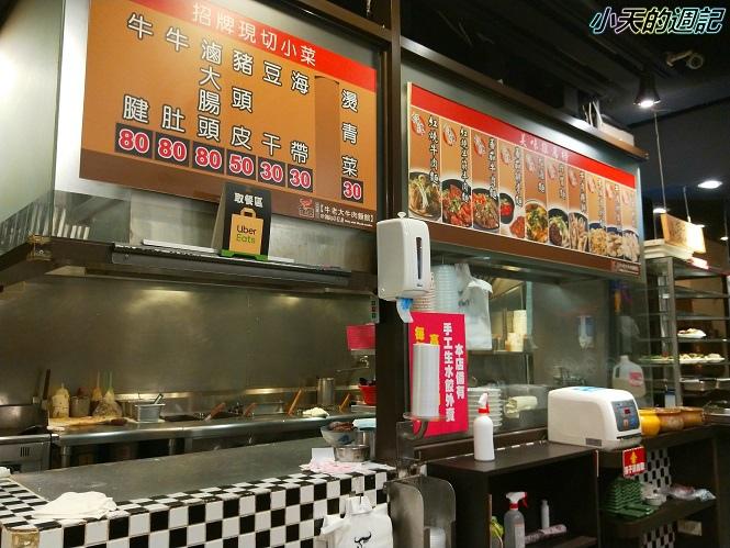 【師大夜市美食】牛老大牛肉麵館28.jpg