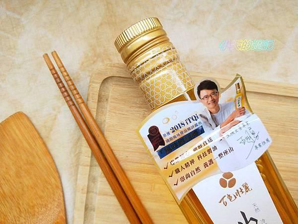 【山茶油推薦】百色壯麗山茶油2.jpg