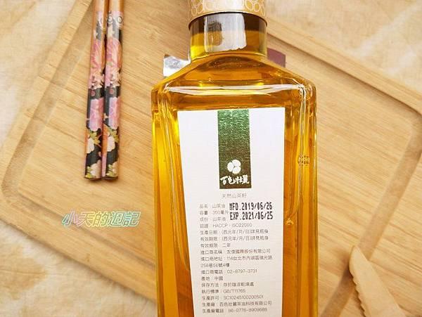 【山茶油推薦】百色壯麗山茶油5.jpg