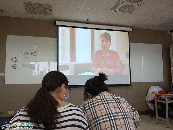 林滿圓老師數字易經課程初體驗1.jpg