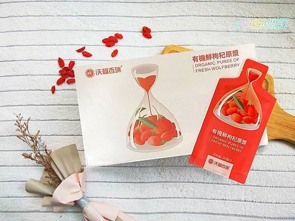 【宅配團購】沃福百瑞 有機鮮枸杞原漿1.jpg