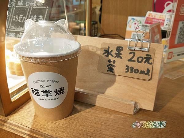 【臨江夜市美食】貓掌燒創始店18.jpg