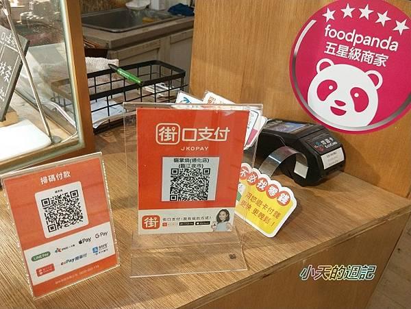 【臨江夜市美食】貓掌燒創始店19.jpg