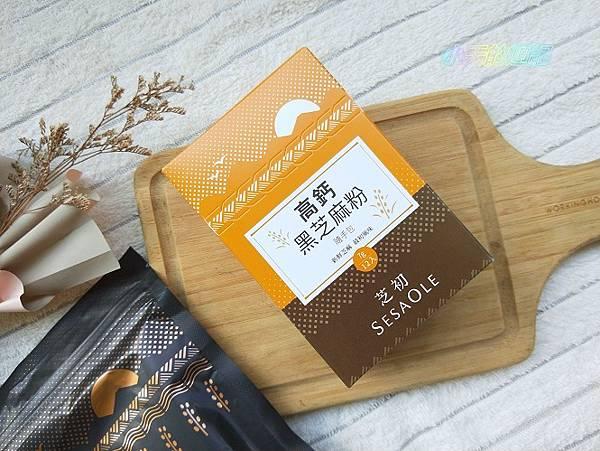 【芝麻粉推薦】芝初Sesaole高鈣黑芝麻粉10.jpg