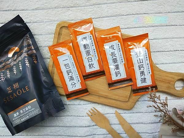 【芝麻粉推薦】芝初Sesaole高鈣黑芝麻粉15.jpg
